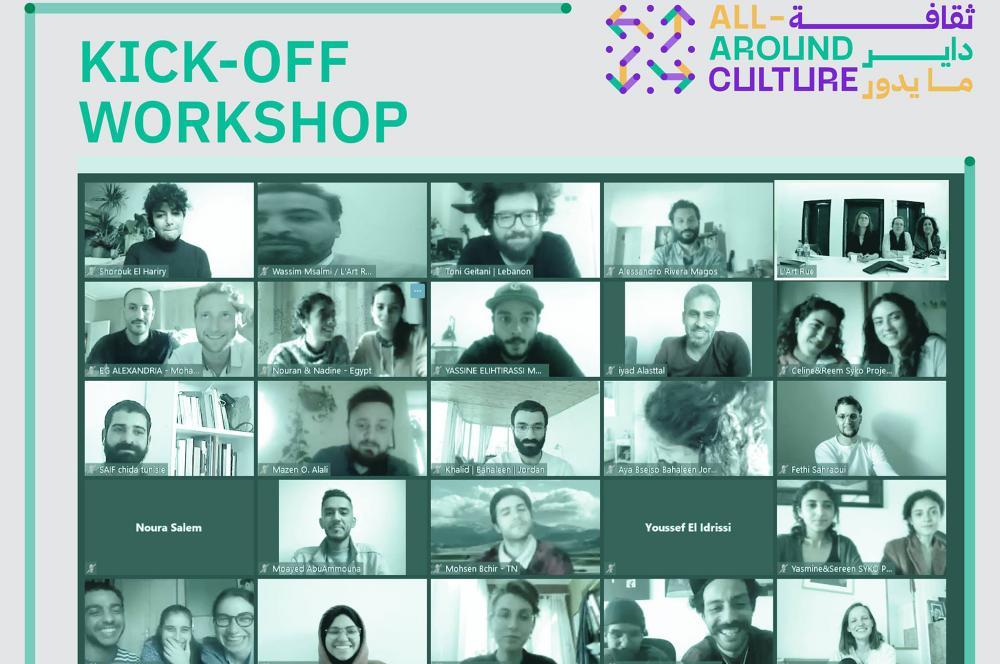 Thaqafa Daayer Maydoor / All-Around Culture, atelier Initiatives culturelles et civiques menées par les jeunes , 2021