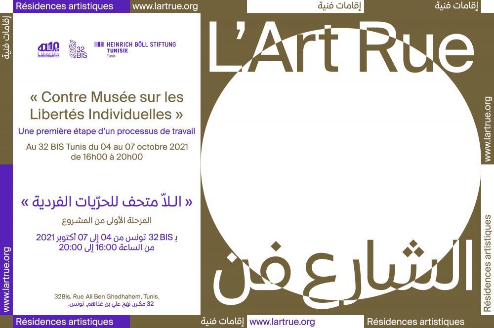 """Ouverture publique du """"Contre-musée sur les libertés individuelles"""", octobre 2021."""