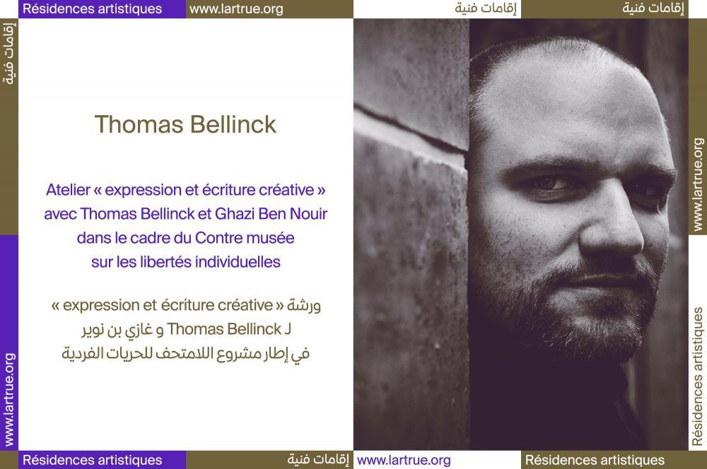 Atelier d'expression et d'écriture créative avec Thomas Bellinck et Ghazi Ben Nouir dans le cadre du Contre musée sur les libertés individuelles, 2021